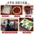 悦茶卓仿古家具纯木中式功夫センテーテセット+电磁炉セット+茶殻樽深紅色