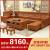喜尚佳喜現代中国式全純木ソファァ·グループみあいわ客間シャンクス木ソファ·貴妃の角ソ·ファ·プの機能を持つ茶色いセンテール