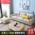 欧荷ソフファ北欧ファブリックファンシー现代シンプロ小部屋取り外し可能リビング家具シングルペア组みみみみ合わせてワせせせせらせます。シーリング高密度スポンジモデル【注文メモ色】ダブルビット+シングビット+贵位妃