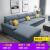 セレスソファ现代シンプ北欧ファブリックファンブレックグループみあわせせ小部屋客間布ソファ取り可能3 Dコットン(色は備考、またはカスタマーサービスと確認してください)3人の方が2..2 m(4 cmラテックス+スポンジ)