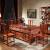 初屋純木茶テーブルセットみあいせ楡木中華茶台センテーテーブル古典明清仿古家具純木功夫茶テーブル单張宰相茶テーブル