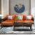 八彩漁夫の新中国式純木ソファァァセンテーグループみあいわせ現代シンプ現代中国式禅意客間に家具をセットした皮芸ソファ転角ソファァァ