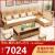 慧智縁現代中国式純木ソファァグループみあいわせ新中国式木ソファァ自由グループみあいわせソファァァ客間フルセット角カウジァァァァァ客間家具センテーテル