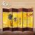祥朗間仕切り包郵便純木ファブリック間仕切り仕切り居間書斎レストランホテル艾灸養生理治療現代中国式移動折屏座の玄関間仕切カーテン1.8メートルの高さx 0.5メートルの幅のシングルパターンの一つです。