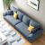 A家家具ソファ现代シンプ中小部屋客間回転角ファ·オリック·ソファ·以外の可能性のある布北欧座椅子ソファ4人位+足藍灰色DB 1679