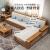 臥派新中国式纯木ソファァ·グループみあいわせ现代シンプ小部屋贮物转角ファ·ブリックソ·フファ·リビング家具33シングビットソファ