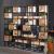 趣尚居間仕切り鉄芸純木棚玄関棚現代シンプロ客間玄関仕切り棚両面収納棚壁書棚棚花棚120*25*210 cm